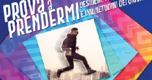 Cinema Elios Carmagnola maggio 2018 film pellicola cartellone