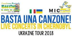 EasyPop Chernobyl Ukraine Tour