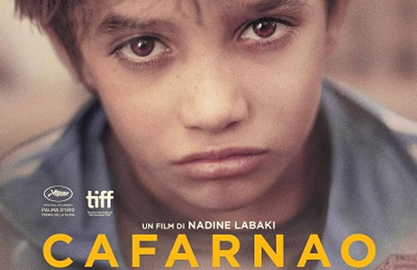 Cafarnao cinema Elios Carmagnola