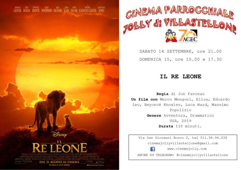 cinema jolly Villastellone