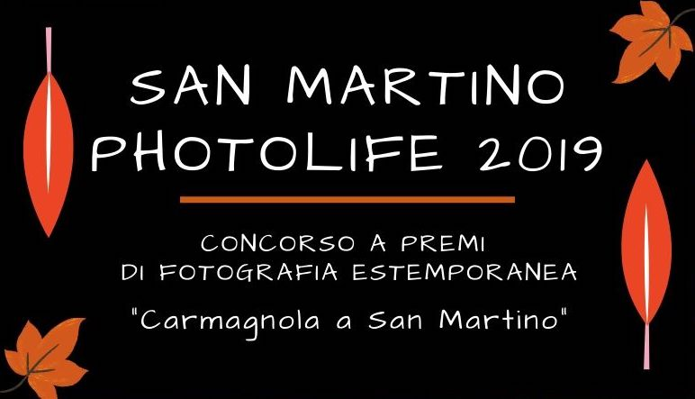 La Fonte Carmagnola San Martino
