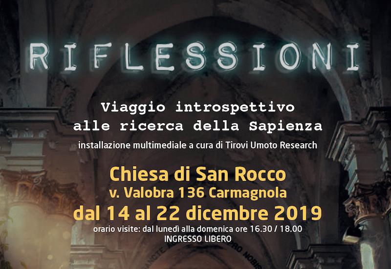 Riflessioni viaggio introspettivo San Rocco Carmagnola