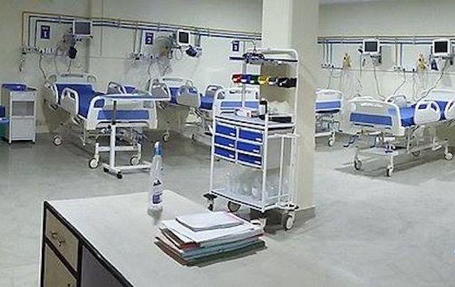 rianimazione Carmagnola terapia intensiva