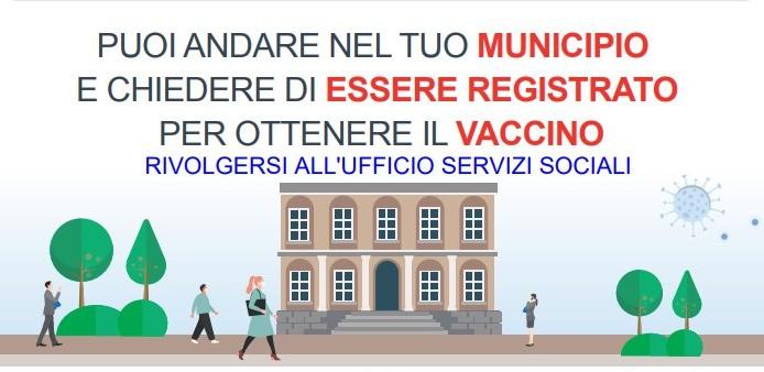 carignano vaccino
